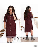 Модне замшеве сукню 48-56рр. (2 кольори), фото 7