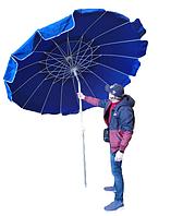 Зонт круглый 2.5 м для пляжа, торговый, садовый, с клапаном и наклоном, плотная ткань, 24 спицы, чехол