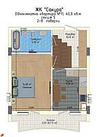 1-но кімнатна квартира, 40 кв.м.