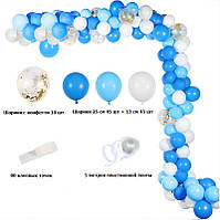 Комплект шаров для арки ( 100 шт ) 003