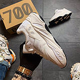 Женские кроссовки Adidas Yeezy Boost 700 V2 White, фото 4