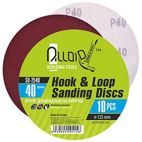 Alloid. Круг шлифовальный на липучке 125 мм, зерно  40 (10шт) (SD-2540)