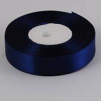 Лента атлас 1.25 см, 33 м, Темно-синяя ТВ