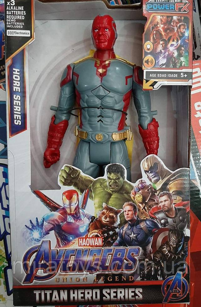 Супергерої Марвел Віжен Фігурка