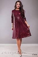 Шикарное платье-трапеция из пайетки для полных бордо, фото 1