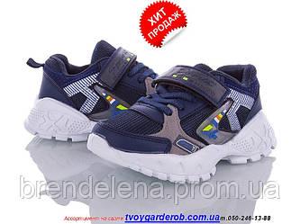 Дитячі кросівки для хлопчика р26-31 (код 3269-00)