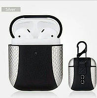 Противоударный чехол - Airpods Apple. Пластик + кожа (черный с серебром), фото 1