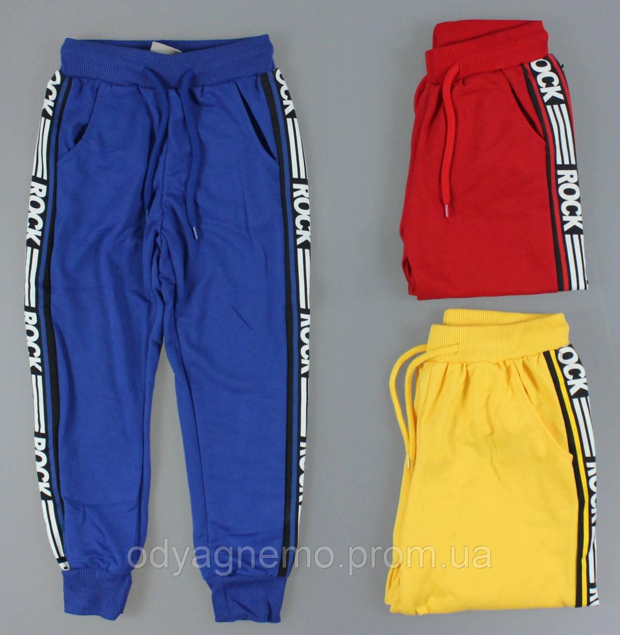 Спортивные брюки для мальчиков Glo-Story оптом, 110-160 рр.