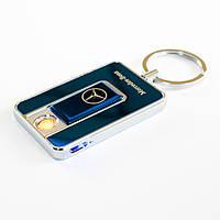 🔝 Электронная юсб зажигалка, Mercedes (Art - 811) Синяя электрозажигалка спиральная, отличный подарок | 🎁%🚚