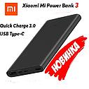 Внешний аккумулятор  Xiaomi Mi Power Bank 3 10000mAh Black (PLM12ZM)  Оригинал!!, фото 3