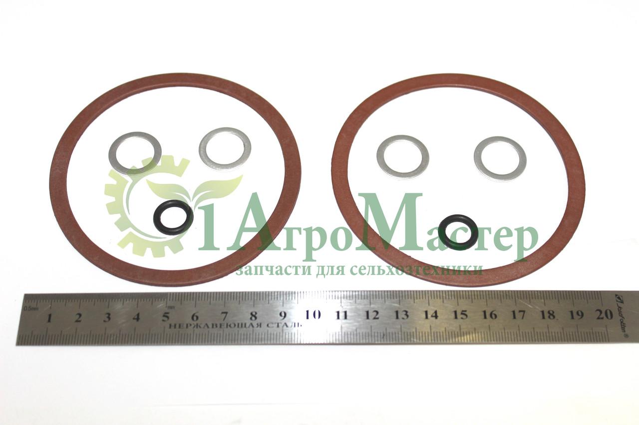 Ремкомплект фильтра тонкой очистки топлива ( А-41, А-01, СМД)