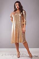 Шикарное платье-трапеция из пайетки для полных золото, фото 1