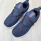 Женские кроссовки Adidas Alphabounce Instinct серые с оранжевым, фото 5