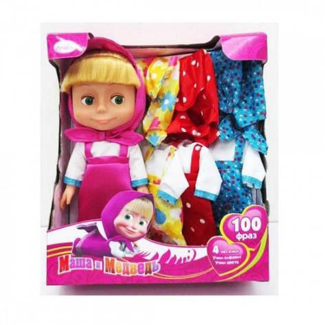 Кукла Маша, фото 2