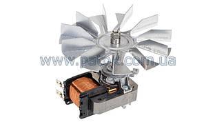 Мотор вентилятора конвекции с крыльчаткой для духовки Electrolux