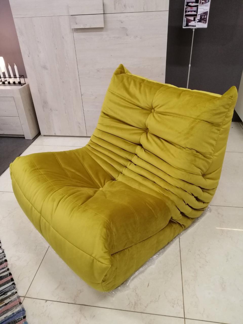 Кресло Rosso Beatrice 27