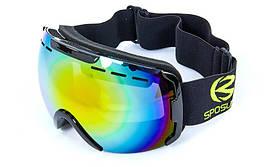 Очки горнолыжные SPOSUNE HX008  (Черный, линзы красные зеркальные)