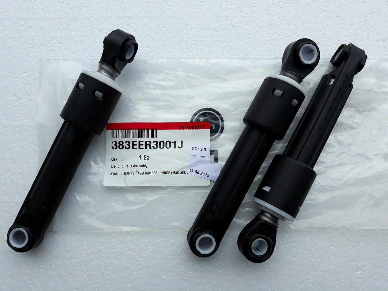 Амортизаторы LG 383EER3001J