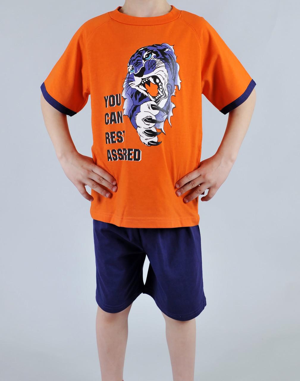 Пижама для мальчика Natural Club 1065 128 см Оранжевый