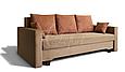 Диван-кровать «Парадиз», фото 4