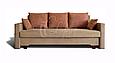 Диван-кровать «Парадиз», фото 2