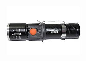 🔝Компактный ручной светодиодный аккумуляторный usb лед фонарик для рыбалки X-Balog BL-616 в Киеве | 🎁%🚚
