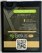Акумулятор Gelius Pro для Meizu M6 Note (BA721) 4000mAh, фото 3