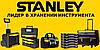 Система хранения и транспортировки слесарно-строительного материала
