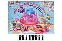 Набір для творчості Кондитер, крем в наборі, Candy cream Шоколадні фантазії 75011