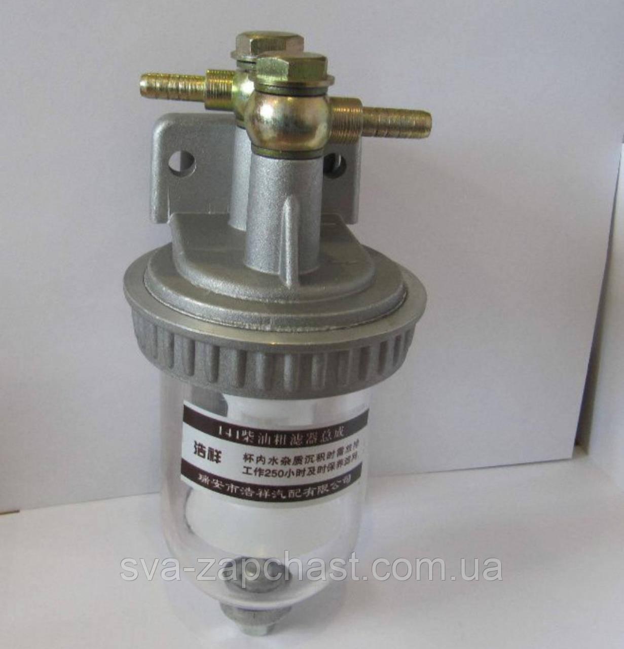 Фильтр топливный грубой очистки МТЗ ЮМЗ в сборе А23.30.000-01-10 стекло
