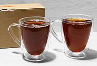 Чашки с двойными стенками  250мл 6756 набор 2 шт