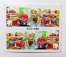 Наклейка для ногтей STZ-486