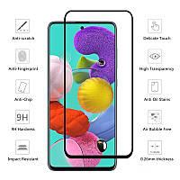 Захисне скло для Samsung Galaxy A71 2020 чорний, фото 1