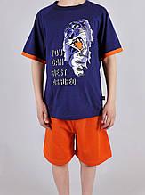 Піжама для хлопчика Natural Club 1065 122 см Синій