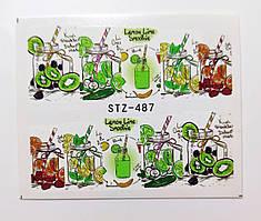 Наклейка для ногтей STZ-487