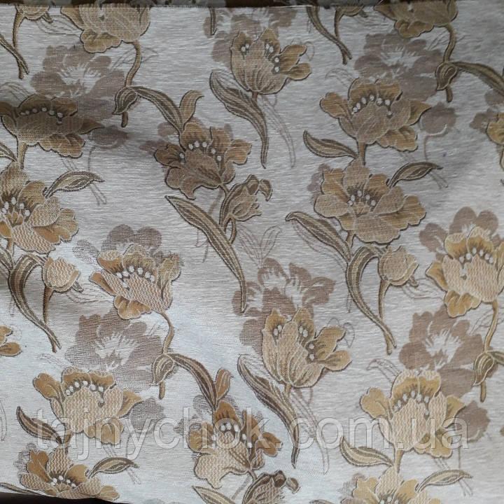 Мебельная ткань шенилл 3 м ширина