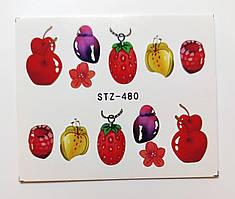 Наклейка для ногтей STZ-480