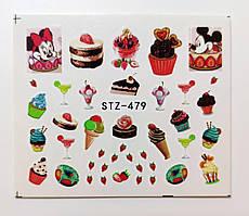Наклейка для ногтей STZ-479