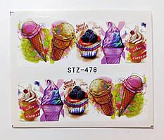 Наклейка для ногтей STZ-478