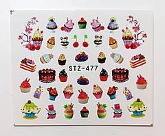 Наклейка для ногтей STZ-477