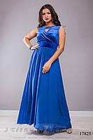 Вечернее платье в пол для полных индиго, фото 1