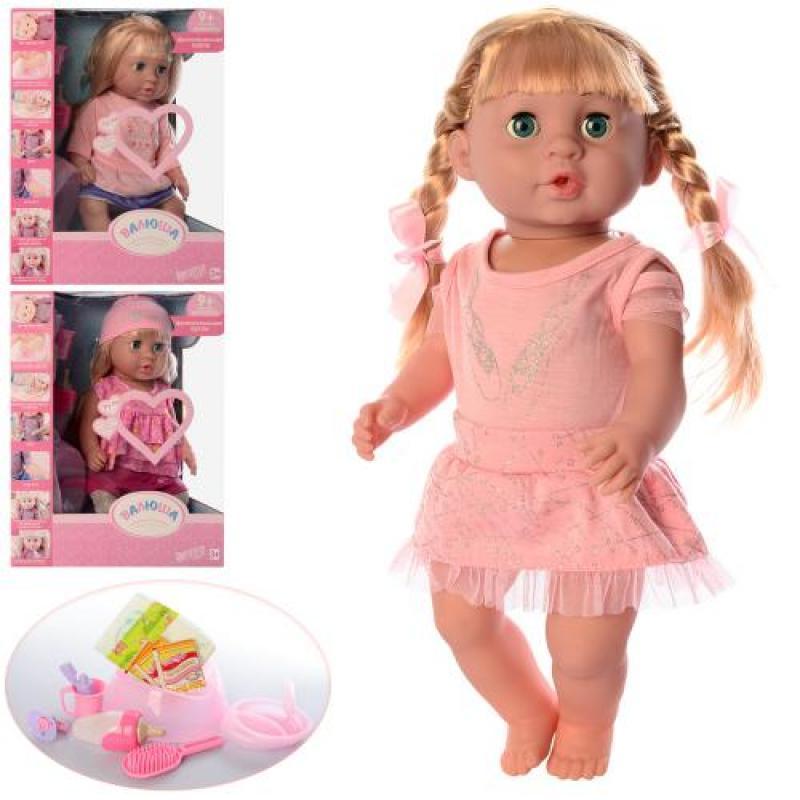 Кукла 318002-27-A26-A28 с аксессуарами - детский игровой набор