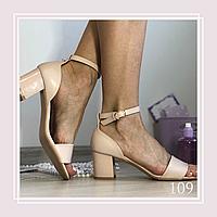 Женские босоножки на низком устойчивом каблуке, беж экокожа, фото 1
