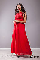 Вечернее платье в пол для полных красное, фото 1