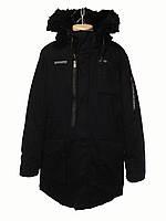 Мужская зимняя котоновая удлиненная куртка - пальто на холлофайбере Glo Story, Венгрия