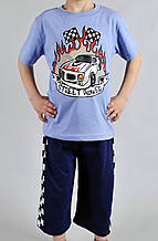 Піжама для хлопчика  Natural Club 1004 110 см голубий