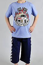 Піжама для хлопчика Natural Club 1004 122 см голубий
