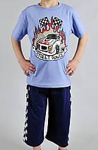 Піжама для хлопчика Natural Club 1004 134 см голубий