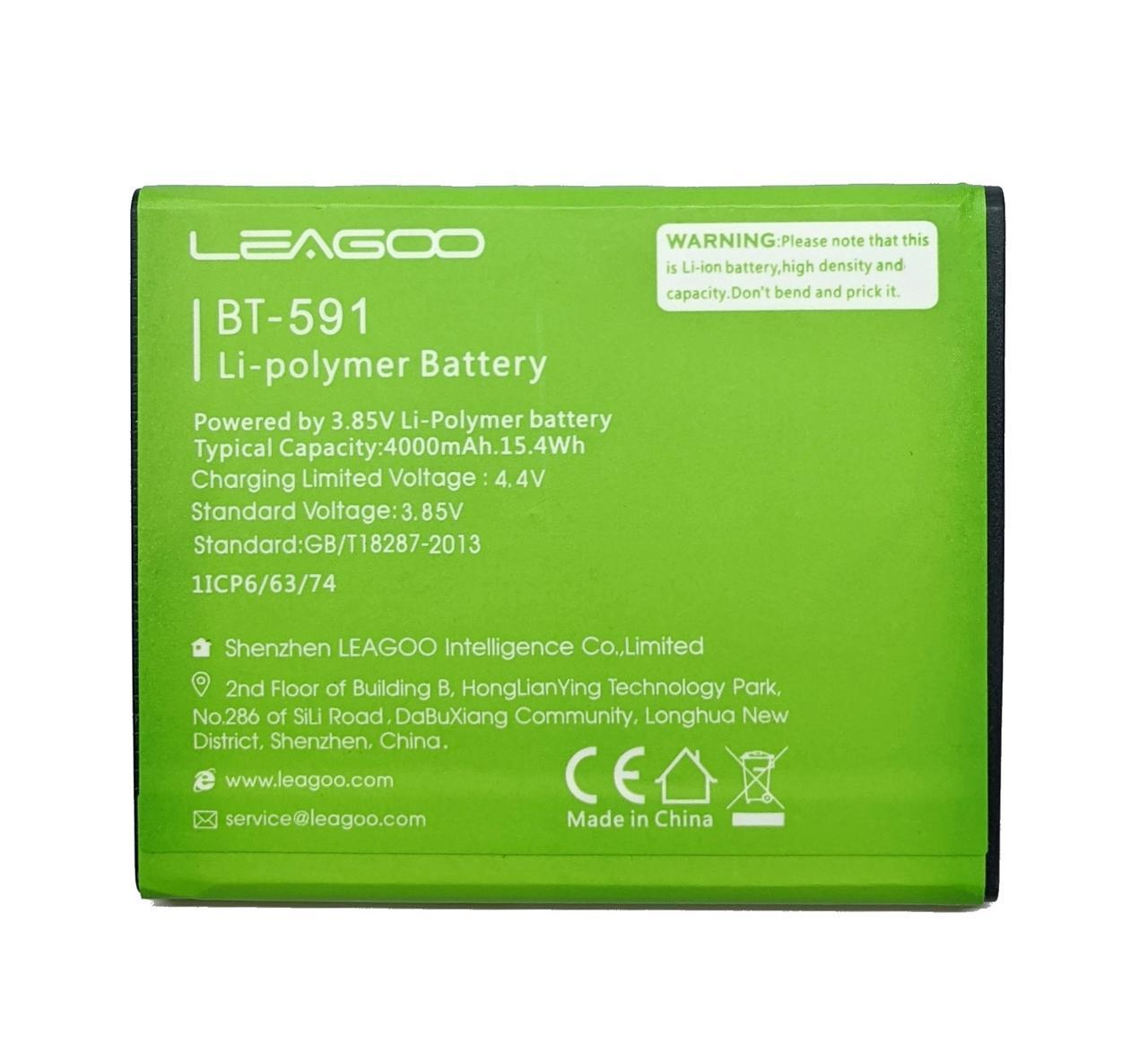 Аккумулятор Leagoo Kiicaa Power/ Ergo B501 / BT-591 (АКБ Батарея)