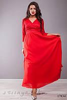 Вечернее платье с декольте для полных красное, фото 1